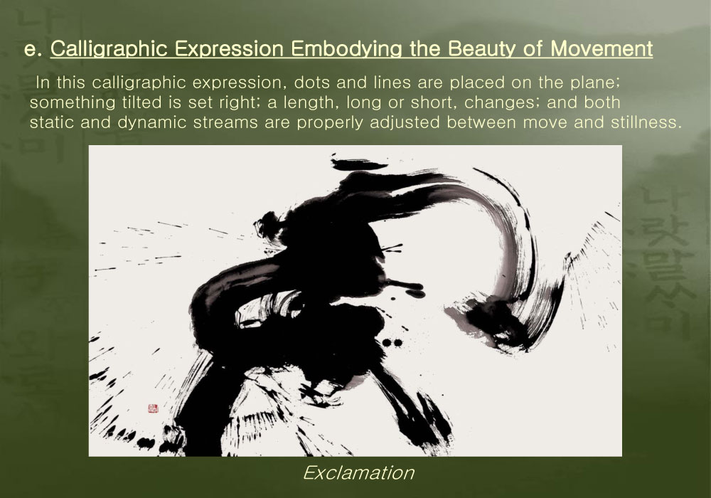 The world of emography
